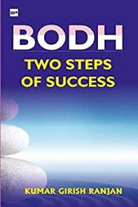 TWO STEPS OF SUCCESS Kindle Edition